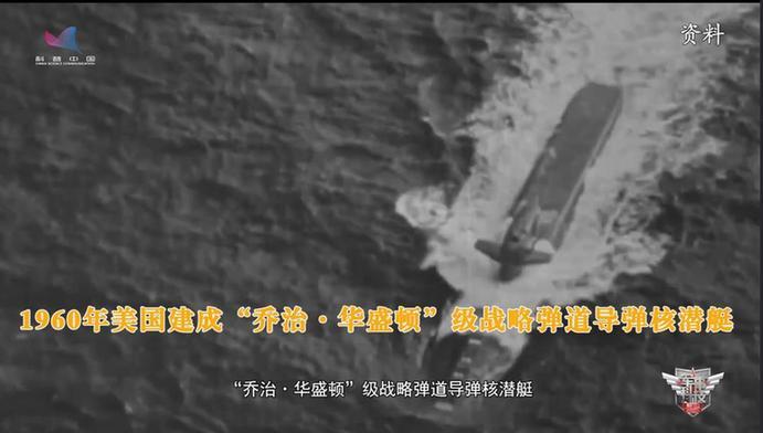《核潜艇进阶史》②核潜艇的前世今生